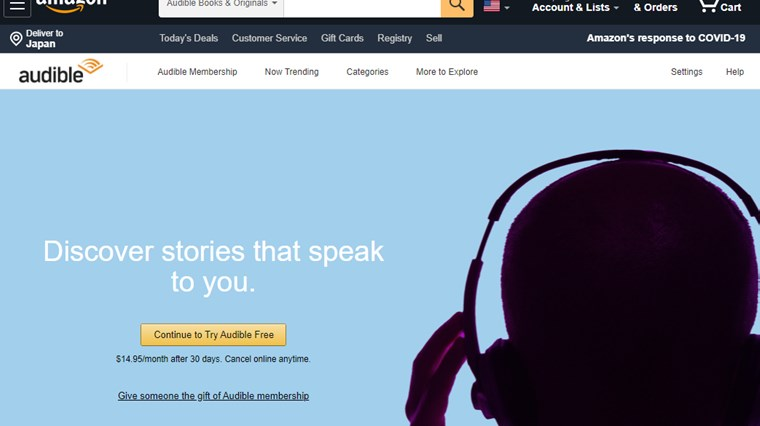 audible.comサイト画面