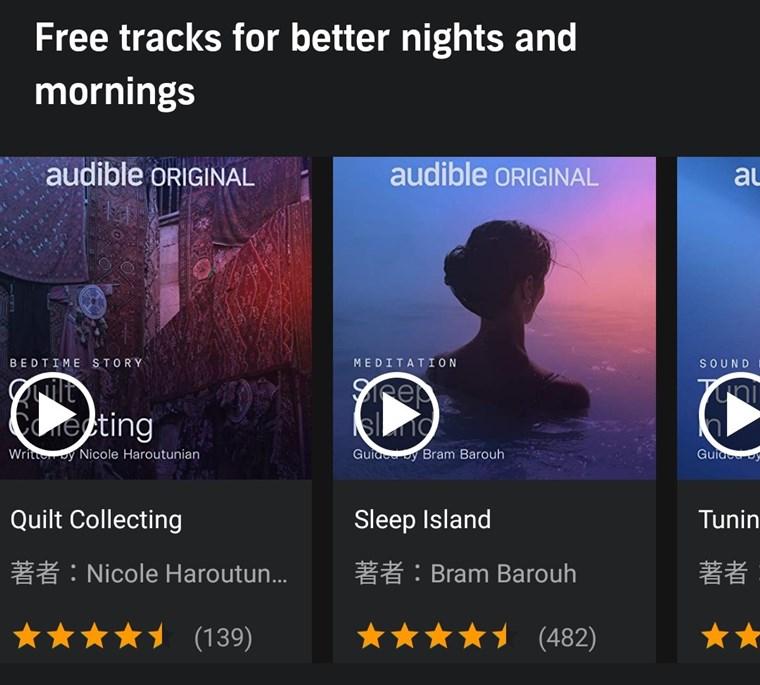 米国のaudible会員が無料で聴けるコンテンツ(Free tracks for night and morning)