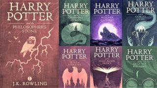 Harry Potterの英語版(原書)