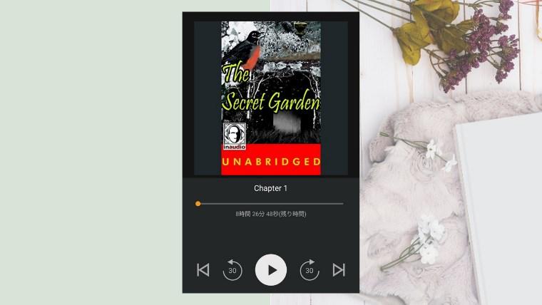 my audiobook - the secret garden