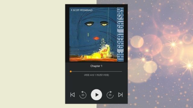my audiobook - the great gatsby