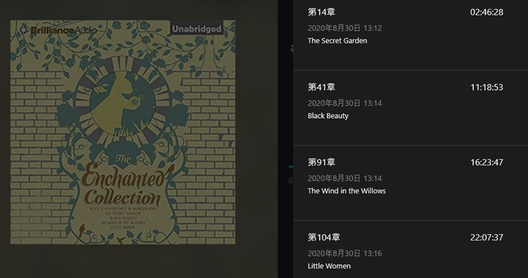 The Enchanted Collectionブックマーク画面
