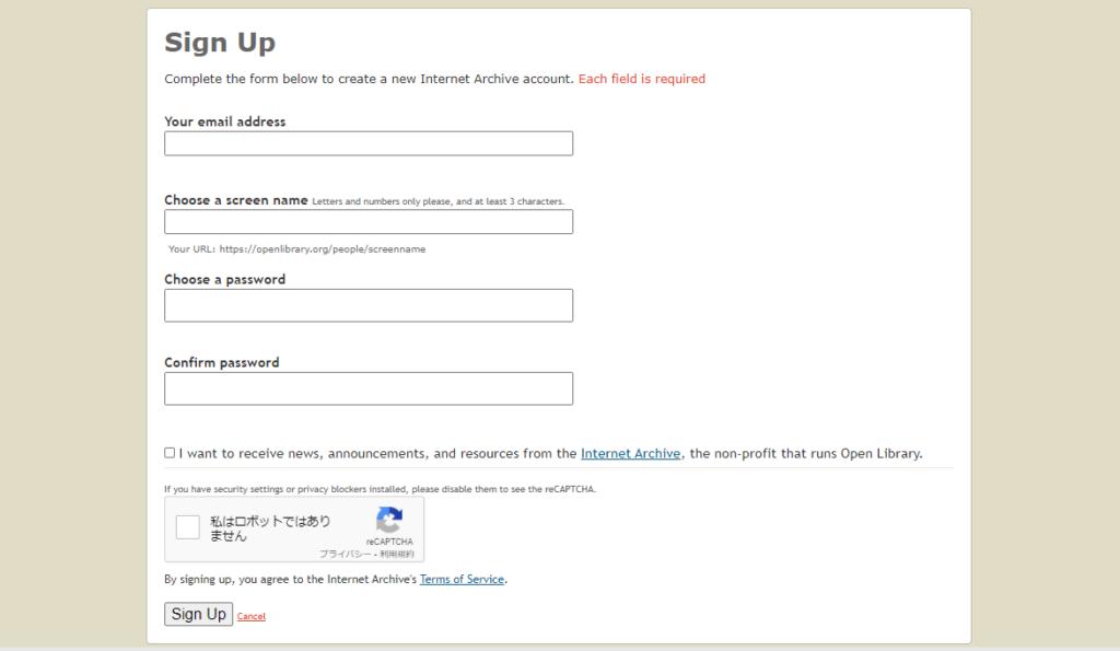 Open Library 登録方法(フォーム画面)