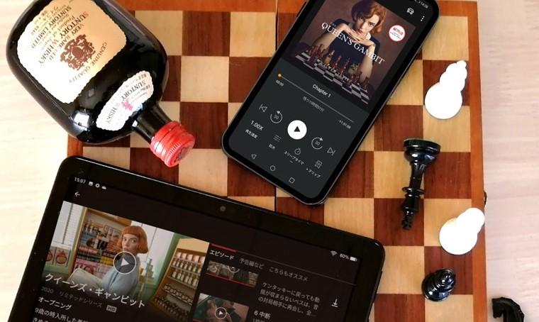 クイーンズギャンビット:Netflixドラマと原作の本