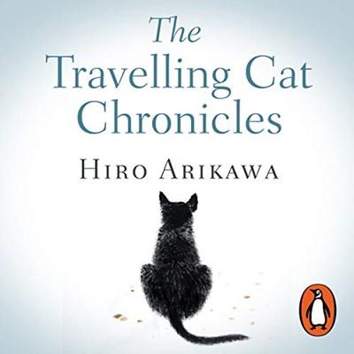『旅猫リポート』 英語のオーディオブック