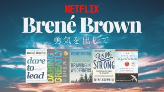 NETFLIX : Brené Brown - The Call to Courage