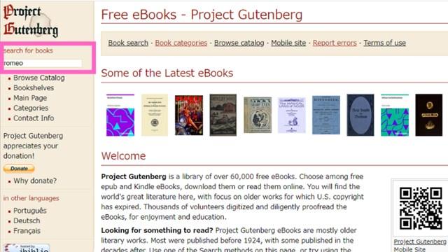 GutenbergのPCサイト(検索画面)