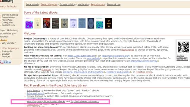 GutenbergのPCサイト(人気順に表示させる)