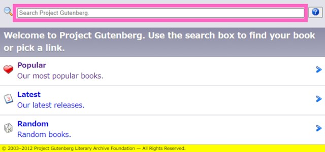 Gutenbergのモバイルサイト(検索画面)