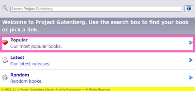 GutenbergのPCサイト(人気順に表示)