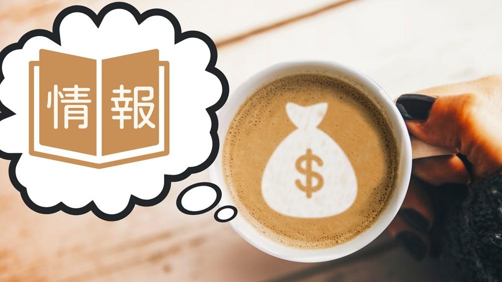 アメリアの年会費16,500円は勉強代・翻訳情報誌代と思えば決して高くない
