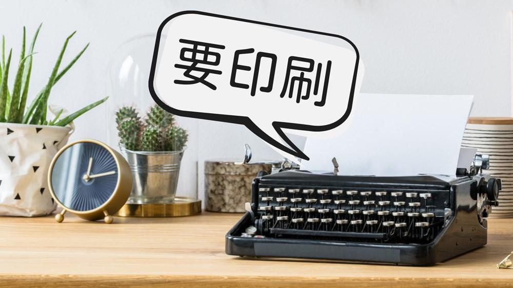 アメリアの翻訳コンテストは無料で参加できる(結果は印刷しておこう!)